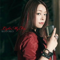 「being」KOTOKO